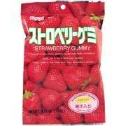 Kasugai Gummy (Strawberry)
