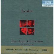 Leslie The Apex Collection [24K Gold 5CD Boxset Limited Edition] (Hong Kong)