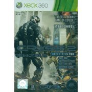 Crysis 2 (Limited Edition) preowned (Asia)