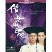A Chinese Ghost Story Series Boxset (Hong Kong)