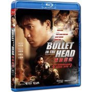 Bullet In The Head (Hong Kong)