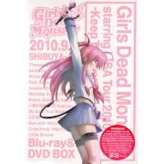 Girls Dead Monster Starring Lisa Tour 2010 Final - Keep The Angel Beats [Blu-ray+2DVD Limited Edition] (Japan)