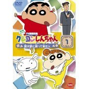 Crayon Shin Chan The TV Series - The 6th Season 1 (Japan)