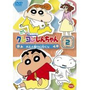 Crayon Shin Chan The TV Series - The 6th Season 2 (Japan)