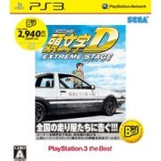 Initial D Extreme Stage (PlayStation3 the Best) (Japan)