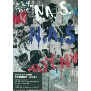 N.A.S. [CD+DVD] (Hong Kong)