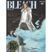 Bleach Arrancar Metsubo Hen 5 (Japan)