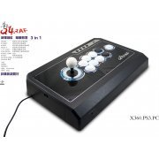 Qanba Q4 Real Arcade Fightingstick (3in1) (Asia)