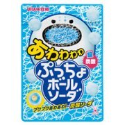 Shuwa Puccho Ball Candy (Soda)