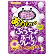 Shuwa Puccho Ball Candy (Grape)