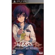 Corpse Party: Book of Shadows (Japan)