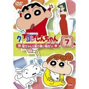Crayon Shin Chan The TV Series - The 6th Season 7 Ka-Chan To Kuruma De Kaimono Dazo (Japan)