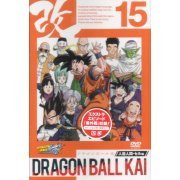 Dragon Ball Kai Jinzou Ningen Cell Hen Vol.15 (Japan)