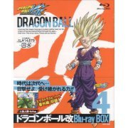 Dragon Ball Kai Jinzou Ningen Cell Hen Box 4 (Japan)