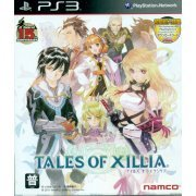 Tales of Xillia [First-Print Edition] (Asia)