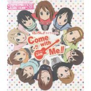 K-ON! K-ON! Live Event - Come With Me! (Japan)