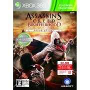 Assassin's Creed: Brotherhood Special Edition (Platinum Collection) (Japan)