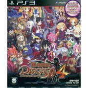 Disgaea 4: A Promise Unforgotten (Chinese Version) (Asia)