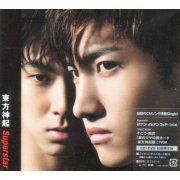 Superstar [CD+DVD] (Japan)