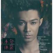 Pakho Chau 2011 New Album [CD+DVD] (Hong Kong)