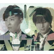Time [CD+DVD First Press Limited Edition] (Hong Kong)