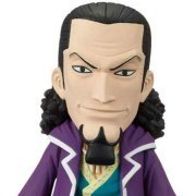 One Piece World Collectable Pre-Painted PVC Figure vol.15: TV124 - Nefertari Cobra (Japan)