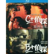 The Detective 1+2 blu-ray Boxset (Hong Kong)