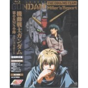Mobile Suit Gundam: The 08th MS Team - Mirrors Report [Limited Edition] (Japan)