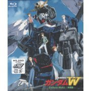 Mobile Suit Gundam Wing Endless Waltz Special Edition (Japan)