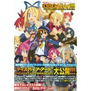 Makai Senki Disgaea 4 Formal Illustration Collection: Disgaeart (Japan)