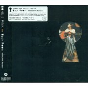 Back Room - Bonnie Pink Remakes [CD+DVD Limited Edition] (Japan)