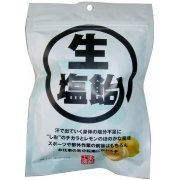 Ribon Salt Lemon Candy