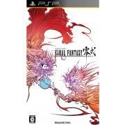 Final Fantasy Type-0 (Japan)