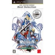BlazBlue Portable (ASW Best Selection) (Japan)