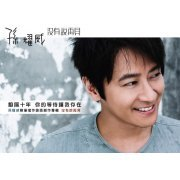 Never Say Goodbye [CD+DVD] (Hong Kong)