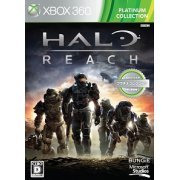 Halo Reach (Platinum Collection) (Japan)