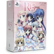R-15 Portable [DX Pack] (Japan)