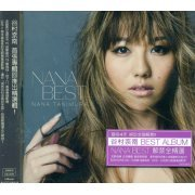Nana Best [CD+DVD] (Hong Kong)