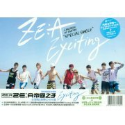 Exciting Special Single [CD+DVD] (Hong Kong)