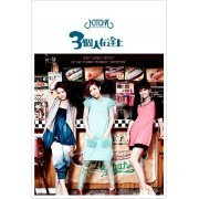 HotCha 2011 [CD+DVD] (Hong Kong)