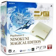 PlayStation3 Slim Console - Ninokuni: Shiroki Seihai no Joou Magical Edition (HDD 160GB Model) - 110V (Japan)
