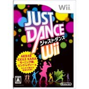 Just Dance Wii (Japan)