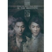 This is not the End is the Beginning [CD+DVD] (Hong Kong)