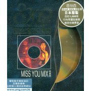 Miss You Mix [20th Anniversary 24K Gold] (Hong Kong)