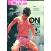 On and On Live 2011 25th Anniversaries Concert Karaoke [3DVD+2CD Limited Edition] (Hong Kong)