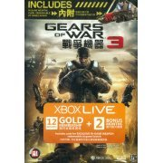 Xbox Live 12-Month +2 Gold Card (Gears of War 3) (Asia)