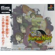 Summon Night (PSOne Books) preowned (Japan)