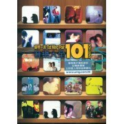 Tat Ming Pair 101 [5CD+DVD] (Hong Kong)
