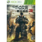 Gears of War 3 preowned (Asia)