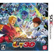 SD Gundam G Generation 3D (Japan)